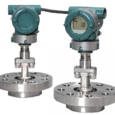 Hệ thống đo chênh áp EJXC40A Digital Remote Sensor (DRS)